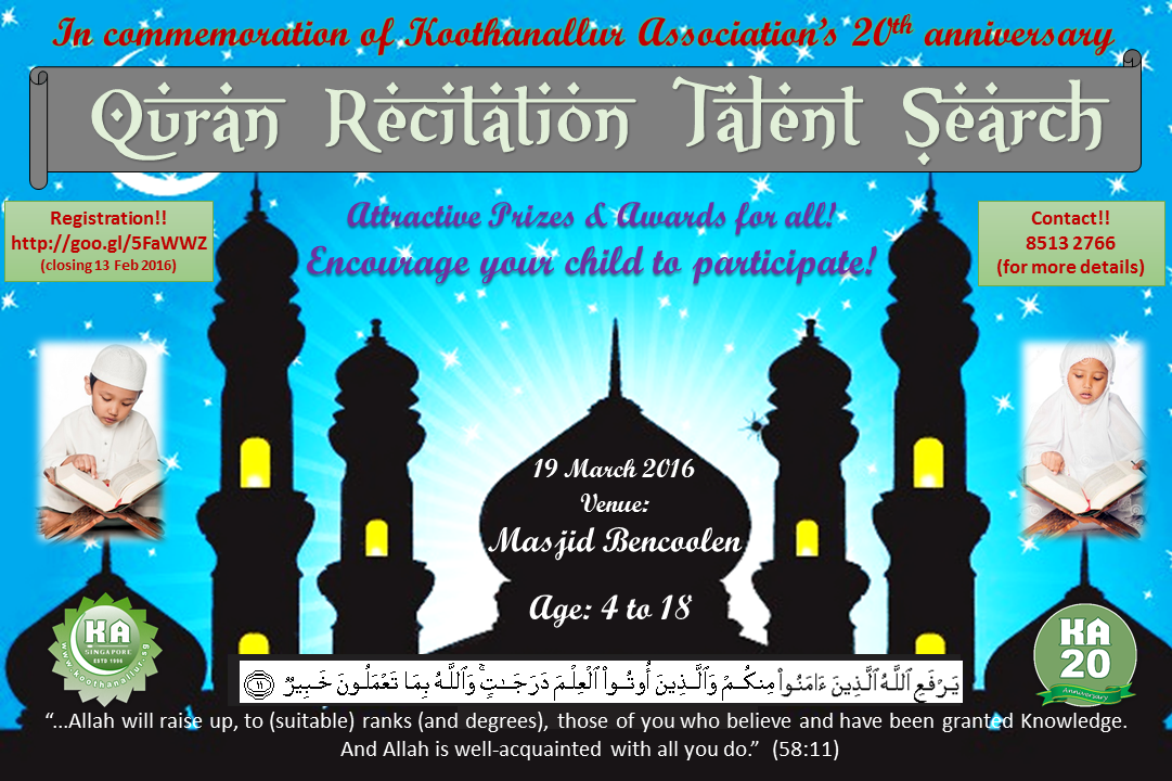 Quran Recitation Talent Search 2016